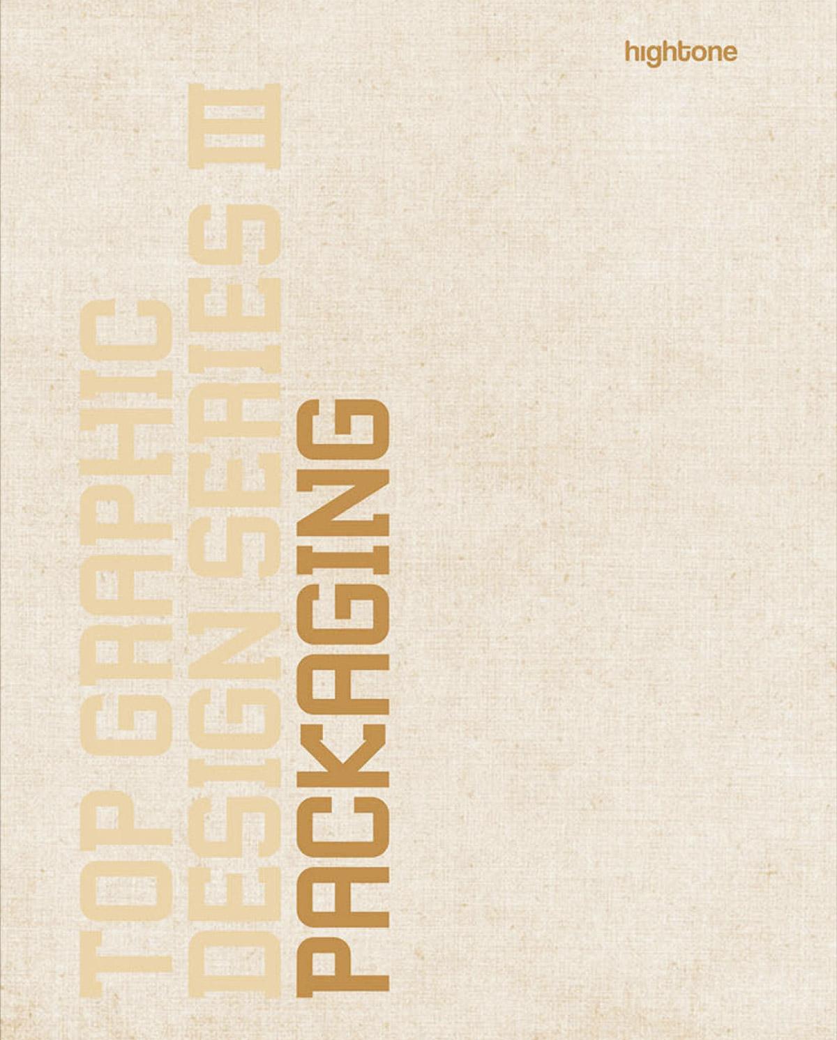 BRANCH_PRESS_TOP_PACKAGING_1