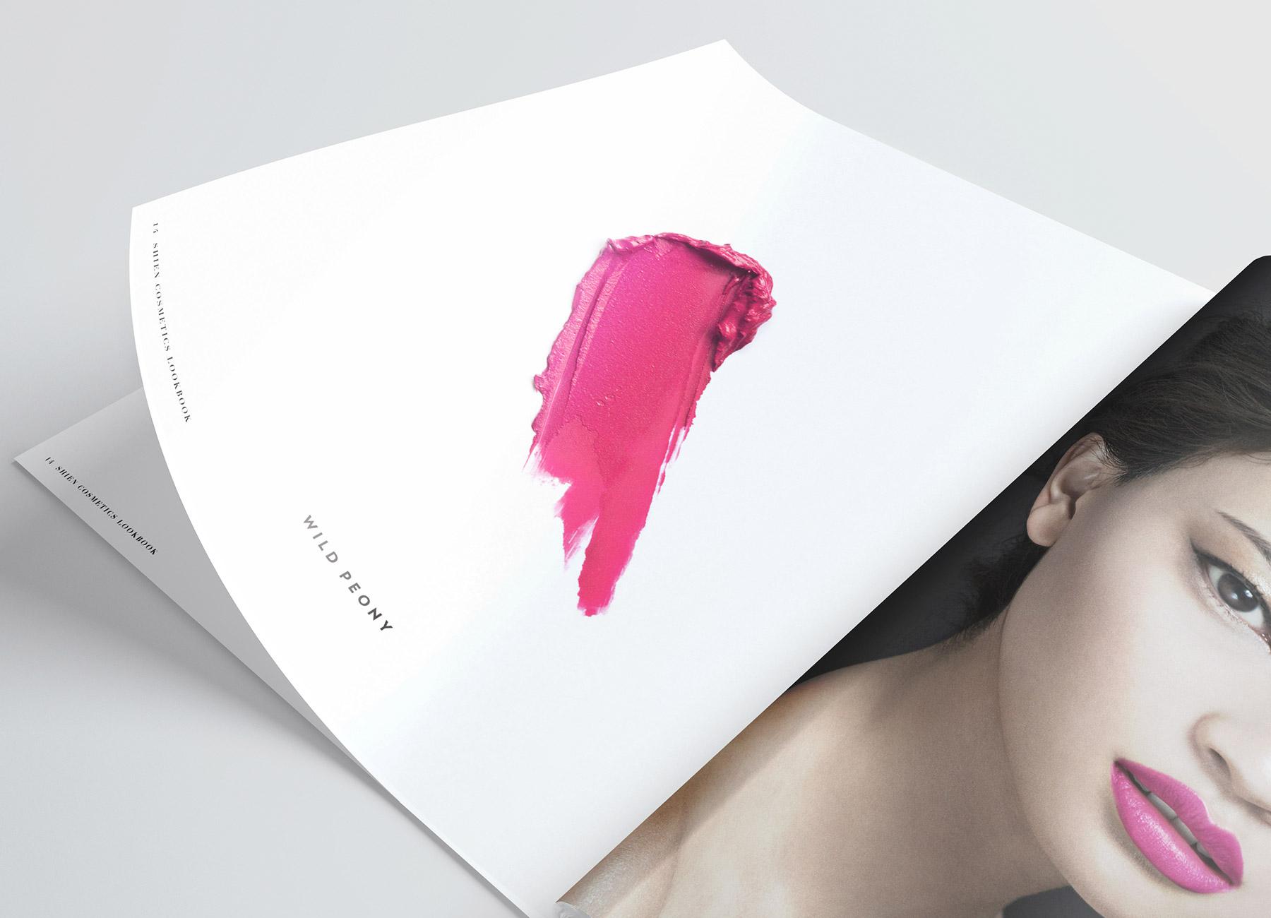 Branch | Shien Cosmetics
